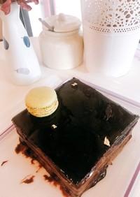 粉類なし●濃厚チョコムースケーキ