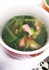 3分で!小松菜とベーコンの中華風スープ