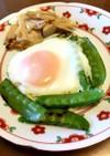 朝食に♫サヤエンドウの巣ごもり卵