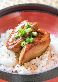 468食材■至福のレシピ フォアグラ丼