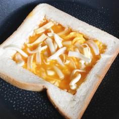 とろとろチーズのエッグトースト♥
