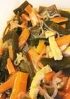生姜入り!茎わかめと白滝の煮物