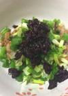 赤紫蘇納豆