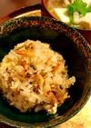 やみつき!桜海老と山椒の炊き込みご飯