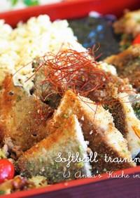 お弁当★青のり風味♡白身魚の和風香味焼き