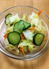 給食のゆで野菜(サラダ)洋風ドレッシング