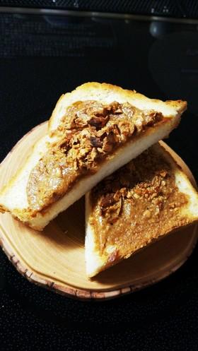 美味!きな粉とバターとキビ砂糖のトースト