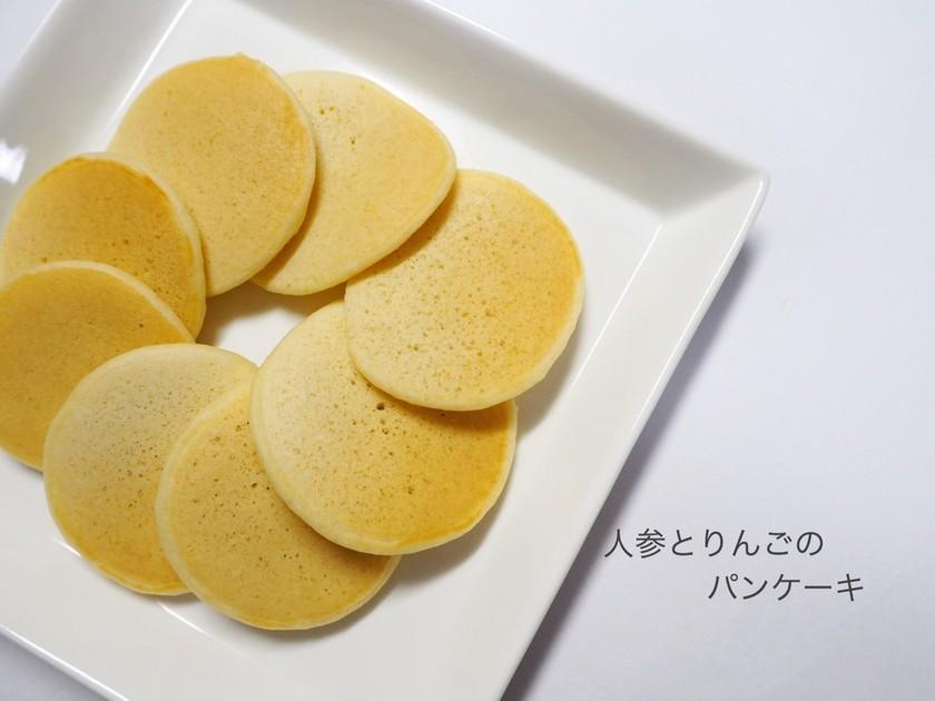 離乳食後期 人参とりんごのパンケーキ