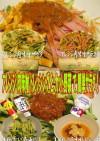 美味ドレの肉味噌ドレッシングで簡単サラダ