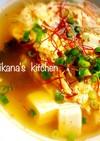 クッパ風ワカメと春雨のピリ辛スープ
