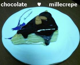 チョコレートミルクレープ
