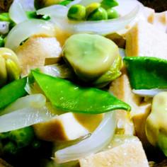 空豆えんどう絹さや高野豆腐のヘルシー丼