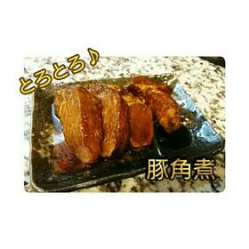 【本格】医学生の豚角煮