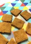杏仁✤きな粉クッキー