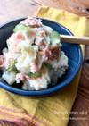 鮭のポテトサラダ