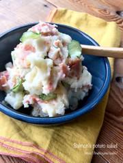 鮭のポテトサラダの写真