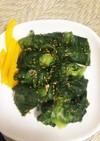 時短!簡単!火を使わない旬野菜の料理