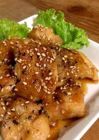 鶏もも肉で名古屋手羽先風