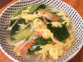 ふんわり卵のカニカマ 青梗菜の簡単スープ