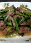 貧血改善❗レバーと小松菜で中華炒め
