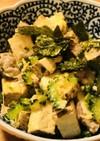 豚肉&焼豆腐●つるっとゴーヤチャンプルー
