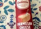 粉チーズは冷凍で長持ち〜!!