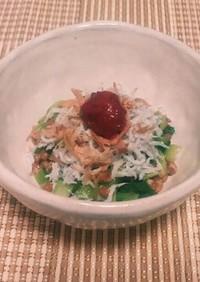 ✩小松菜としらすの梅納豆✩