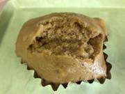 黒糖蒸しパンの写真