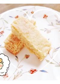 マクロビ☆フィナンシェケーキ