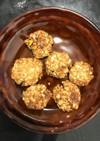 小麦粉不使用きな粉オートミールクッキー