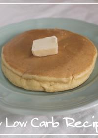 糖質オフ*プロテインパンケーキ