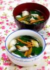 簡単★小松菜とちくわのスープ(吸い物)✿