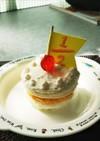 【離乳食初期】ハーフバースデーケーキ