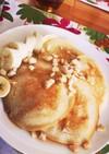 バナナマカダミアパンケーキ