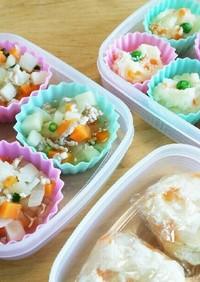 離乳食後期 冷凍ストック 3品同時調理