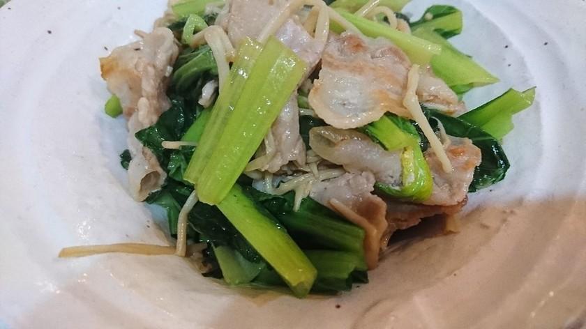 豚肉と小松菜のバター醤油炒め