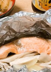 簡単☆美味しい!鮭のホイル焼き
