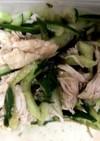 鶏胸肉で 柔らか蒸し鶏ときゅうりの和え物