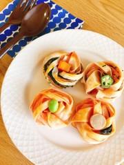 餃子の皮とハムでお花*お弁当に*の写真