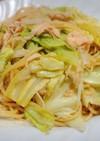 めんつゆでキャベツと鶏肉の和風パスタ