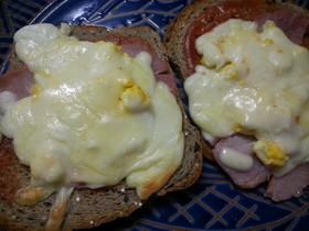 ハムとチーズのトースト