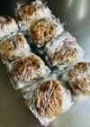 お弁当に作り置きハンバーグ!冷凍活用