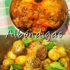 スペイン風ミートボール・アルボンディガス