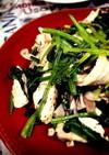 サラダチキンとほうれん草の炒め物。