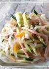 もやしと春雨の簡単サラダ
