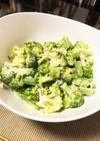 レンジで!ブロッコリーの緑サラダ