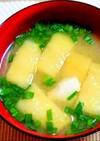 豆富と油揚げ・ニラの味噌汁