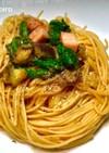 ベーコン・茄子・ほうれん草のスパゲッティ