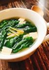 簡単☆たっぷりレタスと豆腐のスープ