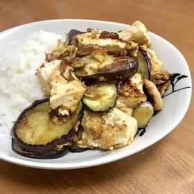 カレーの壺を使った豆腐とナスのカレー炒め